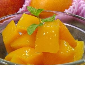 沖縄県産 冷凍マンゴー ( アップル マンゴー ) 1kg 全国 送料無料
