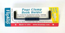 読書のための便利なブックホルダー FlipKlip(フリップクリップ)[ミッドナイトブルー]