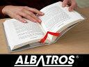 読書のお供、「アルバトロス(4枚入)」