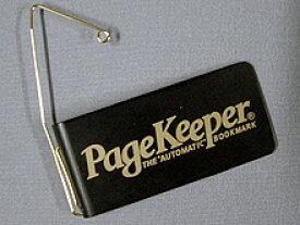 読書の味方!いつも開いたページについてくる「オートマティック」なしおり。PageKeeper(ページキーパー)