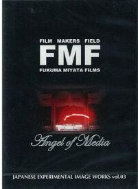 FMF / Fukuma Miyata Films