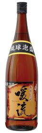 泡盛 暖流 一升瓶30度 1800ml/(有)神村酒造/沖縄焼酎/沖縄お酒/琉球泡盛/