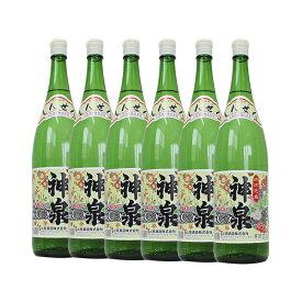 (送料無料)泡盛 神泉 一升瓶30度 1800ml×6本(1ケース) 上原酒造
