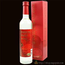 NagoWineパッションフルーツワイン8度500ml名護パイナップルワイナリー/パッションフルーツ/沖縄お酒/パイナップル/ワイン/