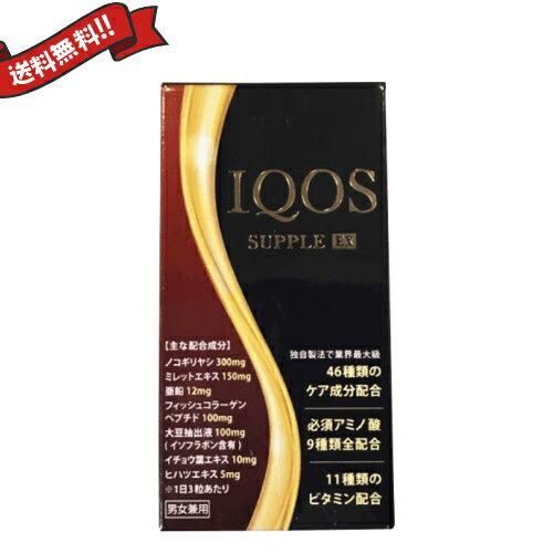 【ポイント5倍】イクオスサプリ EX 90粒 ノコギリヤシなど栄養たっぷり