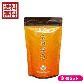 美爽煌茶 (びそうこうちゃ) 3袋セット