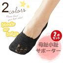 T-foot2