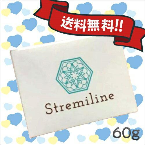【ポイント2倍】ストレミライン 60g 医薬部外品