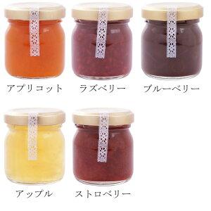 【ポイント5倍】最大22倍!お試しサイズ 砂糖のかわりにハチミツたっぷり 手作りハニージャム 50g 全5種類