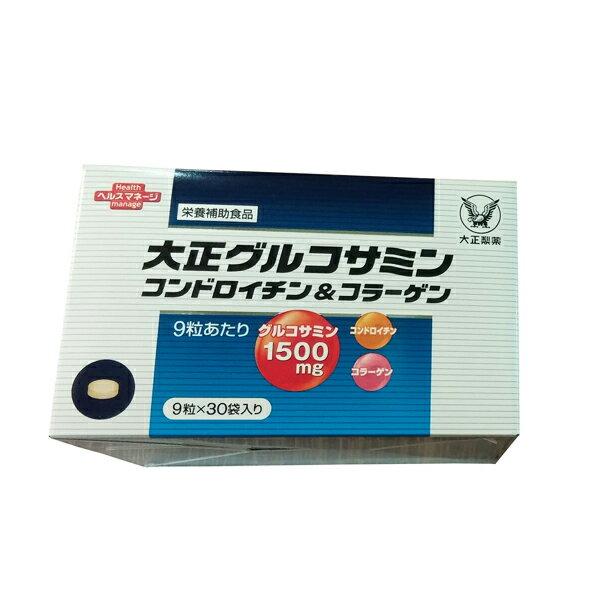 お得な3個セット 大正製薬 大正グルコサミン コンドロイチン&コラーゲン 30袋