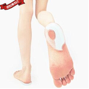 ひざ腰らくらくインソール(両足セット)