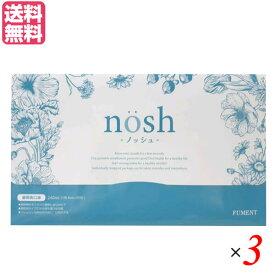 ノッシュ nosh 薬用マウスウォッシュ 8ml×30包入り 医薬部外品 3個セット 送料無料