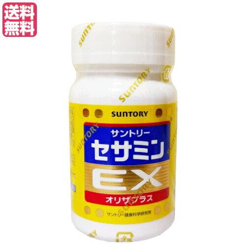 【ポイント5倍】サントリー セサミンEX オリザプラス 90粒 3個セット