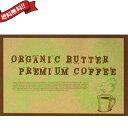 【送料無料】 オーガニックバタープレミアムコーヒー 39g(1.3g×30包) メール便 02P03Dec16