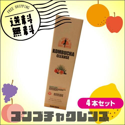 【ポイント4倍】コンブチャクレンズ 720ml 4本セット
