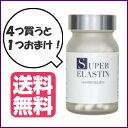 S elastin5
