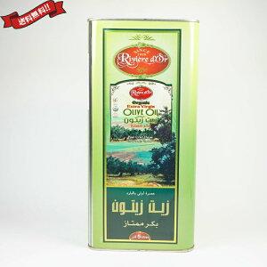 【エントリーで3倍】チュニジア産 有機エキストラバージンオリーブオイル 業務用 5L Huilerie Loued