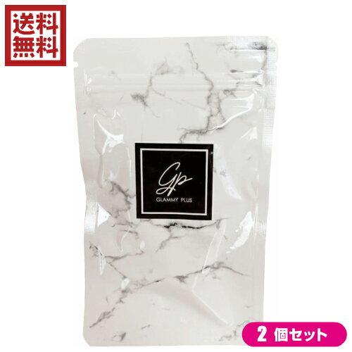 【ポイント5倍】グラミープラス 30粒 2袋セット