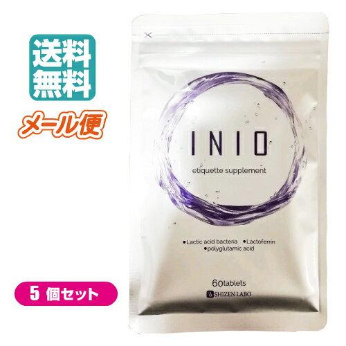 【ポイント2倍】イニオ INIO 60粒 5袋セット
