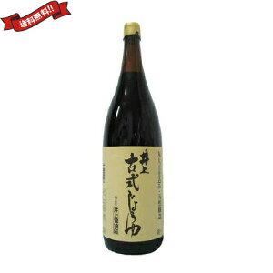 【エントリーで3倍】井上古式醤油 1.8L