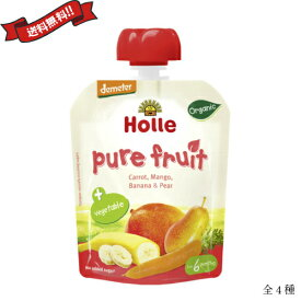 ピューレ フルーツ 野菜 ホレ Holle フルーツ&野菜ピューレ 90g