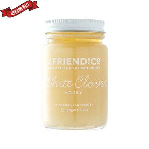 【ポイント6倍】最大33倍!はちみつ 蜂蜜 ハチミツ J.Friend ホワイトクローバーハニー 160g