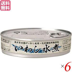 【ポイント6倍】最大32.5倍!いわし 鰯 真いわし 創健社 いわし水煮 100g(固形量70g) 6缶セット 送料無料