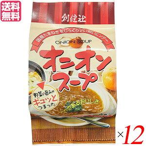 玉ねぎスープ たまねぎスープ コンソメ 創健社 オニオンスープ(フリーズドライ) 6g×4袋 12個セット 送料無料