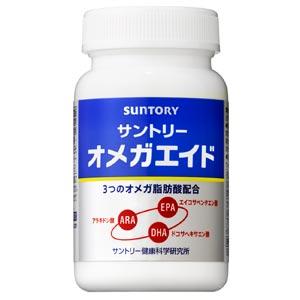 【ポイント5倍】お得な3個セット アラキドン酸(ARA)配合 オメガエイド 180粒