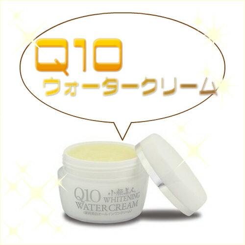 【ポイント5倍】小顔美人 Q10ホワイトニングウォータークリーム 80g 医薬部外品