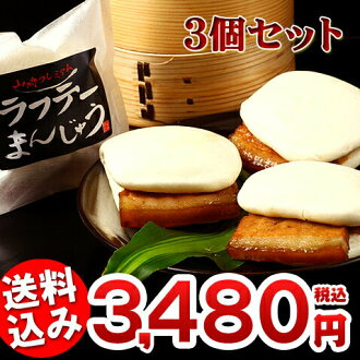 Premium mountain m. rafute manju 3 pieces (corners boiled Duff)