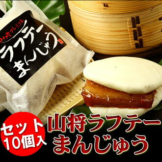 Premium mountain m. rafute manju 10 pieces (corner with bun)