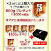 Pig's trotter domestic pig's trotter stew みとんそく テビチ 500 g *2 bag set in the bloom of mega from Okinawa