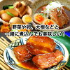 Mountain m. rafute 450 g (pork stew) many TV coverage! Seasoning for sticking different gem rice side dish
