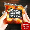 Mountain m. rafute 450 g x 5pcs set (pork stew) many TV coverage! Masterpiece of different