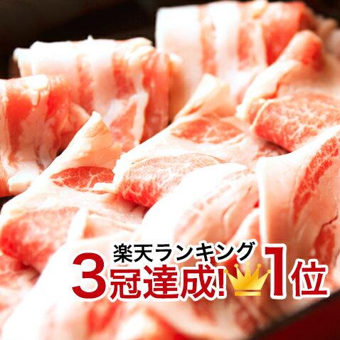 あぐー豚 しゃぶしゃぶ 豚 豚肉 送料無料 肉 アグー豚 切り落とし 400g