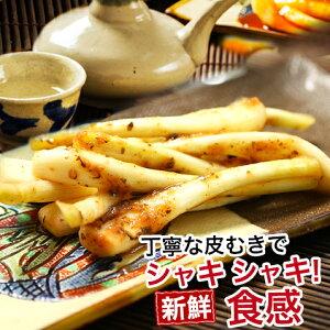 島らっきょう塩漬け 梅漬 250g 沖縄 家のみ おつまみ お取り寄せ ご飯のお供 ランキング
