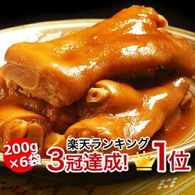 豚足 テビチ とんそく 豚足煮込み 沖縄 沖縄おでんセット 6袋