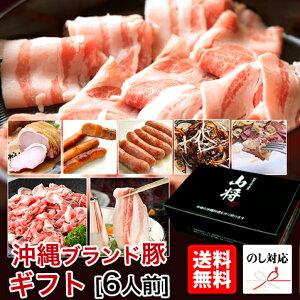 あぐー豚 アグー豚 ギフト しゃぶしゃぶ 沖縄 豚肉 【てぃーだ/4〜6人前】