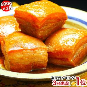ラフテー 角煮 豚の角煮 豚角煮 おつまみ ランキング 【600g/5〜6人前】