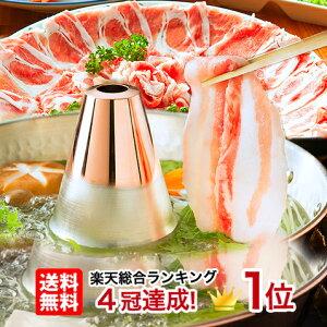 アグー豚 しゃぶしゃぶ 沖縄 あぐー豚 豚肉 豚しゃぶ 【1000g入4〜5人前】