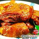 【訳あり】 豚の角煮 ラフテー 角煮 豚角煮 沖縄 お取り寄せ グルメ ご飯のお供 【200g×5袋】