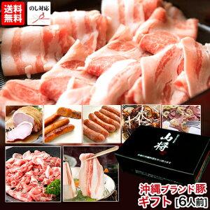 アグー豚 しゃぶしゃぶ 沖縄あぐー豚 豚肉 ギフト 【てぃーだ/4〜6人前】