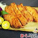 アグー豚 あぐー豚 ヒレカツ 冷凍 国産 【120g/10枚】 お取り寄せ グルメ 肉