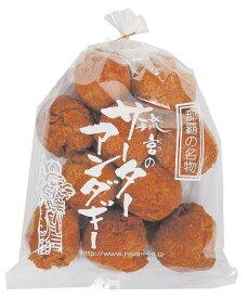 サーターアンダギー 黒糖10個入 さーたーあんだぎー 沖縄 お土産