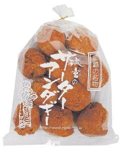 沖縄 お土産 サーターアンダギー 黒糖10個入 さーたーあんだぎー