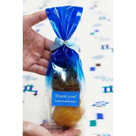 プチギフト お菓子 300円 オリジナルラベル 結玉2個入 サーターアンダギー 【青ラベル/リボン】ありがとう さーたーあんだぎー