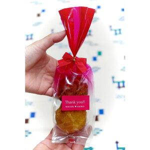 プチギフト お菓子 300円 オリジナルラベル 結玉2個入 サーターアンダギー 【赤ラベル/リボン】ありがとう さーたーあんだぎー