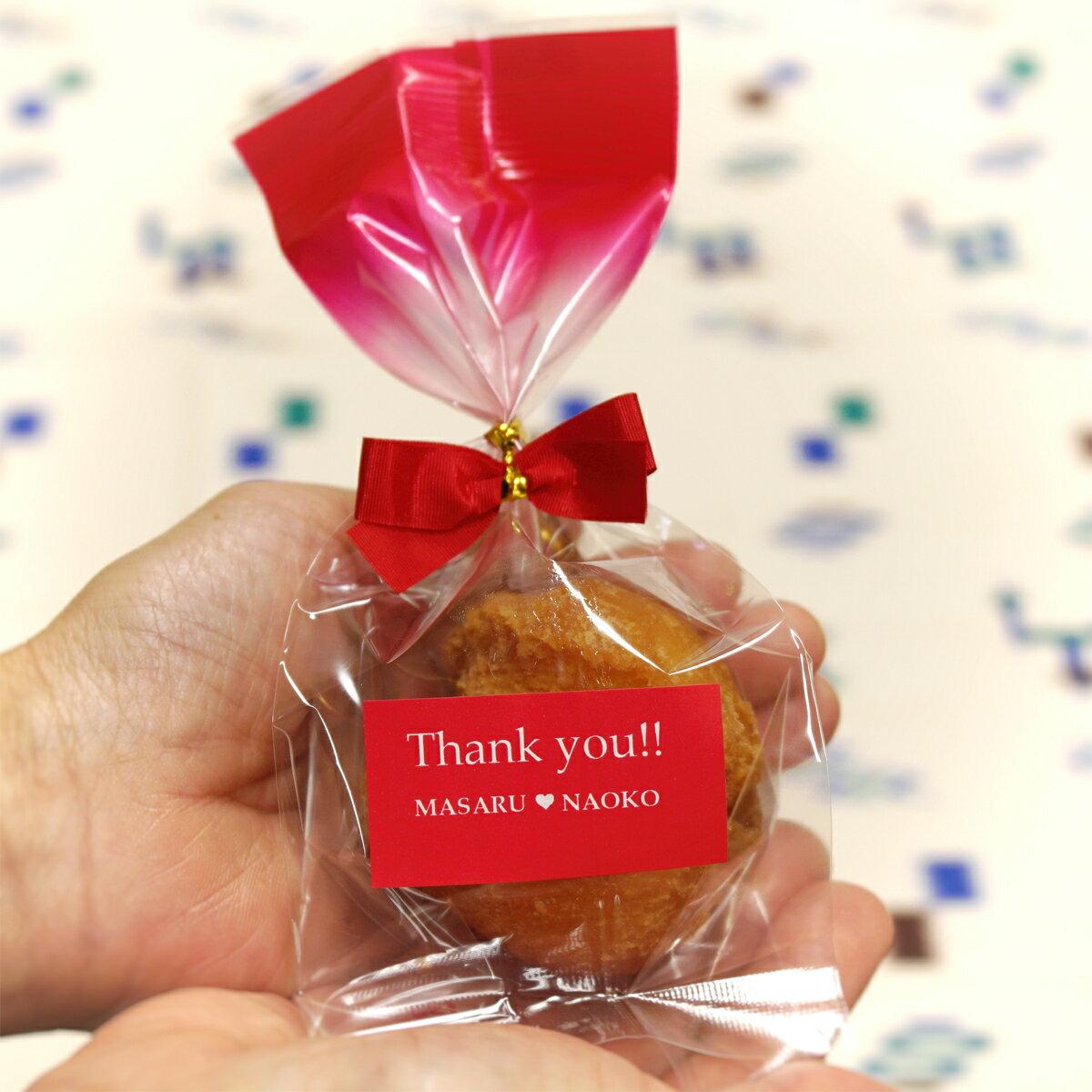 プチギフト お菓子 オリジナルラベル 結玉プレーン味1個入 サーターアンダギー ありがとう 【赤ラベル/リボン】