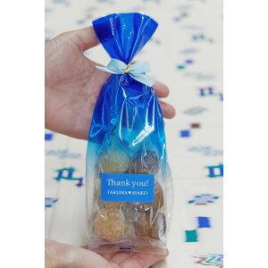 プチギフト お菓子 オリジナルラベル 結トリオ 4本 サーターアンダギー ありがとう さーたーあんだぎー 【青ラベル/リボン】